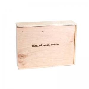 Декоративна коробка Сюрприз