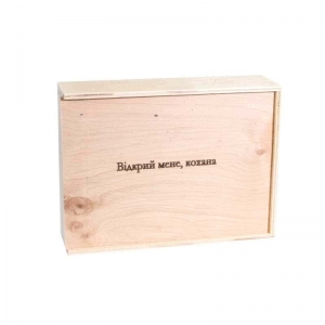 Декоративная коробка Сюрприз