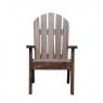 Садовое кресло Гамбург 2