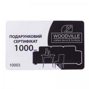 Подарунковий сертифікат на 1000 гривень