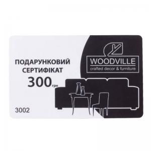 Подарунковий сертифікат на 300 гривень